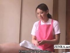 subtitled cfnm japanese caregiver elderly chap